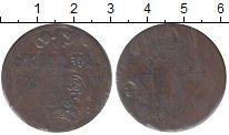 Изображение Монеты Дания 1 скиллинг 1777 Медь XF Кристиан VII
