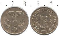 Изображение Дешевые монеты Кипр 5 центов 1994 Латунь-сталь XF