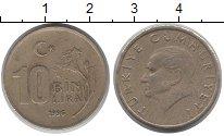 Изображение Дешевые монеты Турция 10 лир 1996 Медно-никель XF