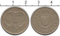 Изображение Дешевые монеты Кипр 5 центов 1991 Медно-никель XF