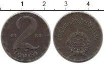 Изображение Дешевые монеты Венгрия 2 форинта 1980 Латунь XF-