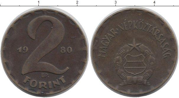 Картинка Дешевые монеты Венгрия 2 форинта Латунь 1980