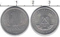 Изображение Дешевые монеты ГДР 1 пфенниг 1981 Алюминий XF- А