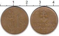 Изображение Дешевые монеты Словакия 1 крона 1993 Латунь XF-