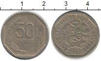 Изображение Дешевые монеты Перу 50 сентим 2012 Медно-никель XF