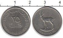 Изображение Дешевые монеты ОАЭ 25 филс 1998 Медно-никель XF