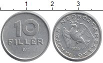 Изображение Барахолка Венгрия 10 филлеров 1986 Алюминий Fine