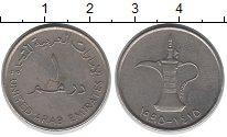 Изображение Дешевые монеты ОАЭ 1 дирхам 1995 Медно-никель XF