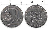 Изображение Барахолка Чехия 2 кроны 1996 Медно-никель XF-