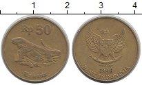 Изображение Барахолка Индонезия 50 рупий 1996 Латунь XF