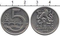 Изображение Дешевые монеты Чехия 5 крон 1993 Медно-никель XF-