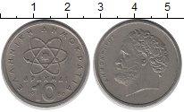 Изображение Дешевые монеты Греция 10 драхм 1980 Медно-никель XF
