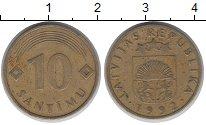 Изображение Барахолка Латвия 10 сантим 1992 Латунь XF-
