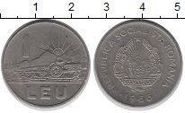 Изображение Барахолка Румыния 1 лей 1966 Медно-никель XF-