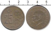 Изображение Дешевые монеты Турция 25 лир 1996 Медно-никель XF-