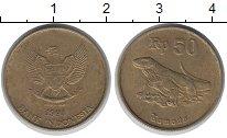 Изображение Барахолка Индонезия 50 рупий 1994 Латунь-сталь XF-