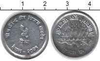 Изображение Барахолка Непал 5 пайс 1974 Алюминий XF
