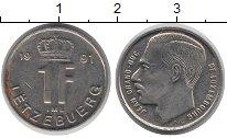 Изображение Дешевые монеты Люксембург 1 франк 1991 нержавеющая сталь XF