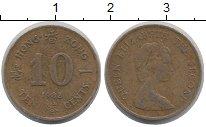 Изображение Барахолка Гонконг 10 центов 1982 Медно-никель XF