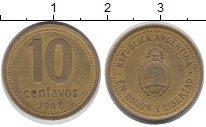 Изображение Барахолка Аргентина 10 сентаво 1992 Медно-никель XF