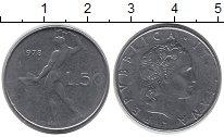 Изображение Дешевые монеты Италия 50 лир 1978 нержавеющая сталь XF