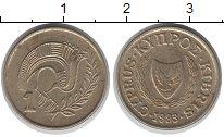 Изображение Дешевые монеты Кипр 1 цент 1993 Медно-никель XF