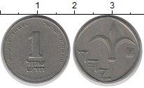 Изображение Дешевые монеты Израиль 1 шекель 1997 Медно-никель XF