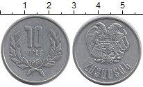 Изображение Барахолка Армения 10 драмов 1994 Алюминий VF+