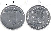 Изображение Барахолка Чехословакия 10 хеллеров 1978 Алюминий XF