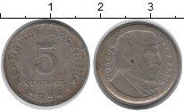 Изображение Барахолка Аргентина 5 сентаво 1954 Медно-никель VF
