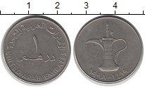 Изображение Дешевые монеты ОАЭ 1 дирхам 1998 Медно-никель XF