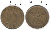 Изображение Дешевые монеты Южная Корея 10 вон 1991 Медно-никель XF