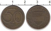 Изображение Барахолка Австрия 50 грошей 1972 Медно-никель XF