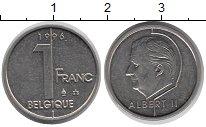 Изображение Барахолка Бельгия 1 франк 1996 нержавеющая сталь XF