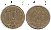 Изображение Барахолка Чили 10 песо 2006 Латунь
