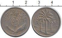 Изображение Барахолка Ирак 50 филс 1975 Медно-никель VF