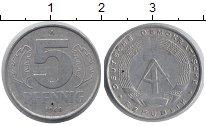 Изображение Дешевые монеты ГДР 5 пфеннигов 1968 Алюминий VF