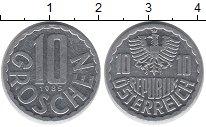 Изображение Дешевые монеты Австрия 10 грош 1985 Латунь VF