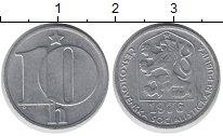 Изображение Барахолка Чехословакия 10 хеллеров 1976 Медно-никель XF