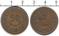 Изображение Дешевые монеты Тунис 50 миллим 1960 Бронза VF