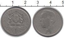 Изображение Дешевые монеты Марокко 1 дирхам 1969 Медно-никель VF