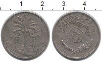 Изображение Дешевые монеты Ирак 25 филс 1972 Медно-никель VF
