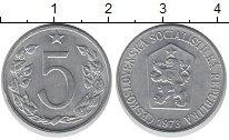 Изображение Барахолка Чехословакия 5 хеллеров 1973 Алюминий XF
