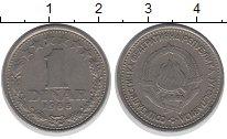 Изображение Барахолка Югославия 1 динар 1965 Медно-никель VF
