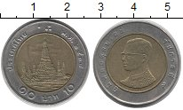 Изображение Дешевые монеты Таиланд 10 бат 1987 Биметалл XF-