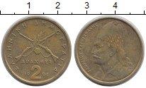 Изображение Дешевые монеты Греция 2 драхмы 1984 Латунь XF-