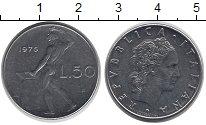 Изображение Дешевые монеты Италия 50 лир 1975 Медно-никель XF