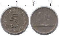 Изображение Дешевые монеты Малайзия 5 сен 1976 Медно-никель VF+