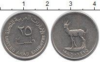 Изображение Дешевые монеты ОАЭ 25 филс 1995 Медно-никель XF-