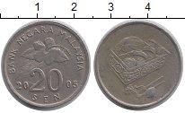Изображение Дешевые монеты Малайзия 20 сен 2005 Медно-никель XF-